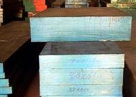 供应模具钢NAK80精板 进口NAK80模具钢价格