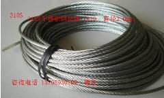 钢丝绳上海富泰厂家直销 304不锈钢进口绳