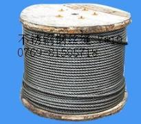 不锈钢钢丝绳厂家批发 304不锈钢包胶绳