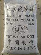 销售:硫酸锌