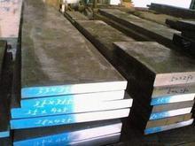 SKH9高速钢价格 进口SKH9高速钢销售
