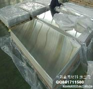 供应MS4加工镁合金棒 镁棒直径系列