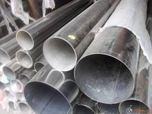 广东批发价304特大焊接管 304焊接管直径大小都有