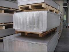 供应环保ly9铝棒热处理(ly9价格)