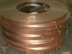 红铜带、纯铜带、紫铜带、铜箔