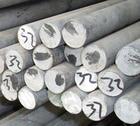 纯铝棒厂家有各种纯铝棒