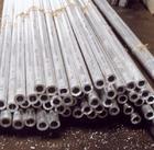 7075铝棒、铝箔、铝线、铝板、铝排