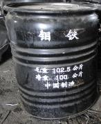新余豪泰供应60钼铁 铁合金