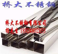 厂家现货批发不锈钢矩形管304装饰、制品5*25*2.5mm