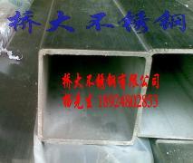 【厂家批发304不锈钢大方管Ф75*75*1.0mm】