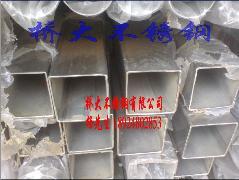 【厂家批发304不锈钢大方管Ф75*75*2.5mm】
