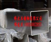 【厂家批发304不锈钢大方管Ф80*80*0.6mm】