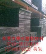 导电POM板、导电POM板、导电POM板、导电POM板