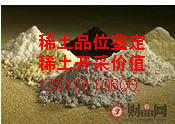 高岭土检测灼减含量镁钠元素化验