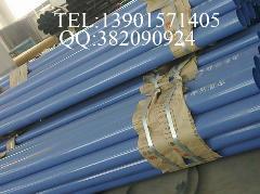 内外涂环氧树脂复合钢管
