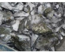 长期采购钨精矿.底度钨.钨锡矿.钨渣.废钨催化剂