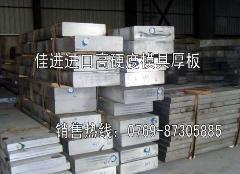 2024超宽铝板 光亮2024铝厚板 2024铝板价格