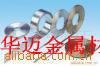 30#优质碳素结构钢