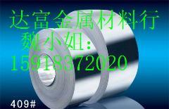 达富供应A356.2状态T6铝板A356.2铝棒15918372020
