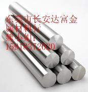 供应5J25热双金属合金 5J101热双金属合金卷 热双金属合金带