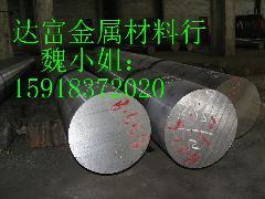 达富供应原厂进口合金铝板铝棒及型材(7075、6061、5052、2024等多种牌号