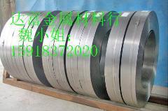 达富供应工业纯铝1193、1199、1200化学成分价格