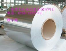 供应系列航空超硬铝材:7001、7003、7004铝合金达富