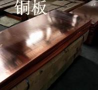 锡磷青铜板\\磷青铜板\\磷铜板报价
