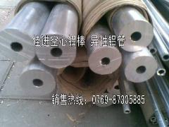 无缝2A12铝管 2A12光亮铝管 2A12铝管成分