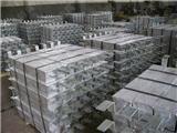 供应铝锌铟镉合金牺牲阳极.防腐蚀铝阳极
