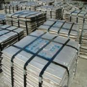 现货销售金川镍板 出售电解镍 镍锭 镍板行情 镍板的价格
