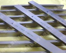 车刀 白钢刀 模板刀 原装 正品 超硬白钢刀 含钴 超硬...