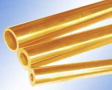 低价供应H62黄铜管