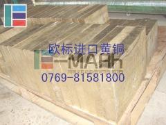 C3602高精度黄铜板