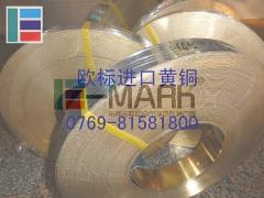 C37700高韧性黄铜带
