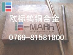 进口钨铜薄板CUW80