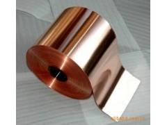 成都C1100紫铜带-优质紫铜带现货供应