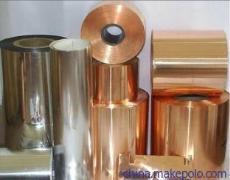 C5191磷青铜箔,,0.05铍铜箔,0.01铍青铜箔