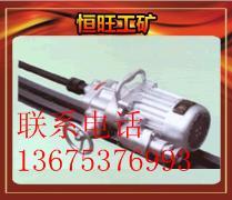 4 KW岩石电钻,型号KHYD80,济宁直销