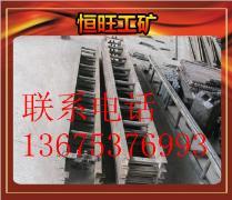 制造岩石电钻的滑道,厂家为您提供