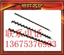 优质麻花钻杆,厂家专业生产钻杆