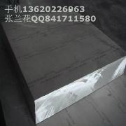 专业供应MS5镁合金材料 镁合金MS5多少钱