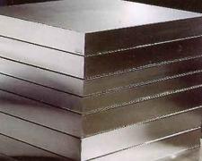 那里有铝板买,多少钱1公斤