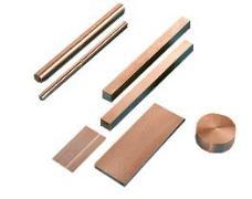 供应异型黄铜管,可定做各种异型材