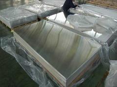 7075铝板供应商,铝板切割,特性规格可定做