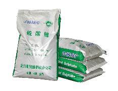 出售金川硫酸镍,氯化镍