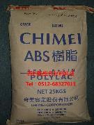 ABS 台湾奇美 PA-757 苏州现货长期供应