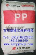 PP LG化学 M1600 苏州现货长期供应