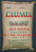 镇江奇美 HIPS PH-88 苏州现货长期供应