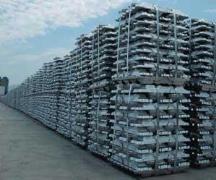 供应A00铝锭,华光贵铝  铝≥99.70%